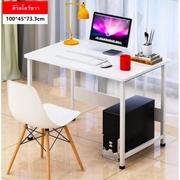 โต๊ะคอมพิวเตอร์ (สีขาว-ลายไม้) ทำมาจากวัสดุคุณภาพดี ได้มาตราฐาน  แข็งแรงทนทาน อายุการใช้งานยาว