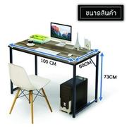 ลด50%!!!โต๊ะทำงานแข็งแรงทนทานรับนน.ได้ดีไม่พองน้ำไม่ลอกง่ายราคาไม่แพง > สีเข้ม