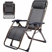 ลด50%!!!เก้าอี้เอนนอนปรับระดับได้เก้าอี้เอนนอนดูทีวีพักผ่อนอ่านหนังสือทำความสะอาดง่ายๆไม่ยุ่งยาก