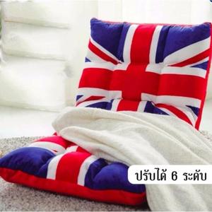 เก้าอี้ญี่ปุ่น เก้าอี้นั่งพื้น โซฟาญี่ปุ่น เบาะญี่ปุ่น ปรับเอนได้ 6 ระดับ ขนาด110 x 50 x 15 ซม. (สีธงชาติอังกฤษ)