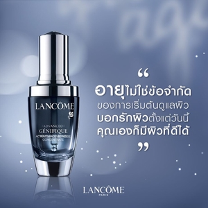 �ล�าร���หารู��า�สำหรั� Lancome Advanced Genifique Youth Activating Concentrate 50 ml