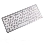 คีย์บอร์ดไร้สาย แป้นภาษาไทย-อังกฤษ Wireless Keyboard TH-EN