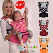 HE0- เป้อุ้มเด็กHip Seat รุ่นใหม่พิมพ์ลาย ยี่ห้อ Aiebao > ์Navy