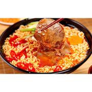 บะหมี่กึ่งสำเร็จรูป รสชาบูหมาล่าไต้หวัน(เนื้อ) แพ็ค3ห่อ