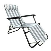 เก้าอี้พัปรับเอนนอนได้ นำ้หนักเบา เท่ห์ในราคาประหยัด