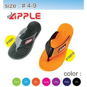 รองเท้าแตะแฟชั่น แบบคีบ หญิง-ชาย Red Apple FT891