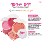 Etude Lovely Cookie Blusher เบอร์2