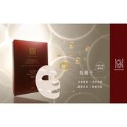 Beauty Player มาสก์อุ่นผลักความชุ่มชื่นเพิ่มความขาวใส Light Gathering All in one Thermal Conductivity Mask 5 แผ่น/กล่อง