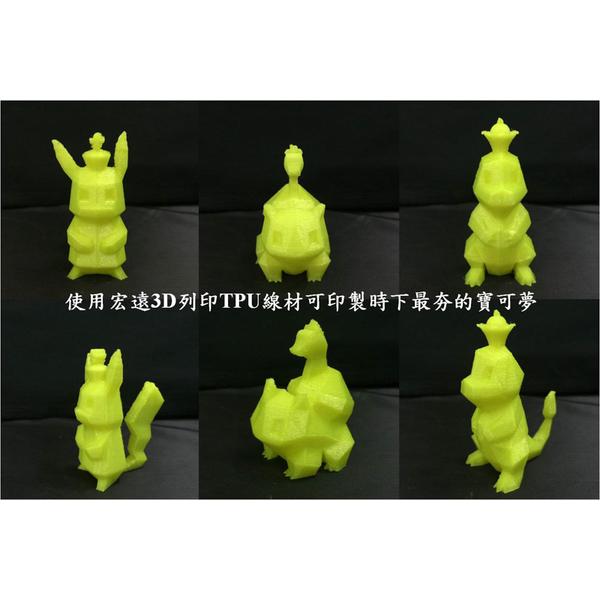 [TAITRA] EVERTEK  Ever 3D Printing Filament TPU 1.75mm 500g(Blue)