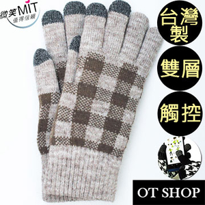 [TAITRA] Touch Screen Gloves Made in Taiwan - M6