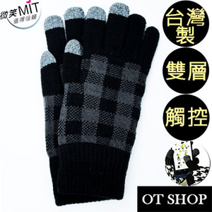 [TAITRA] Touch Screen Gloves Made in Taiwan - M2
