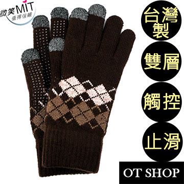 [TAITRA] Touch Screen Gloves Made in Taiwan - Q1
