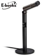 [TAITRA] E-books B044 Angle of Elevation 180 Degree Microphone