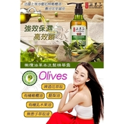 [TAITRA] SOAPBERRY Olive Oil Herbal Shampoo