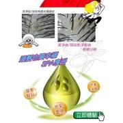 [TAITRA] SOAPBERRY แชมพูสมุนไพร น้ำมันมะกอก