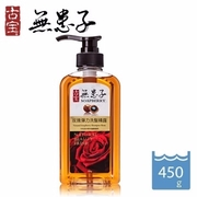 [TAITRA] SOAPBERRY Natural Resilience Rose Shampoo