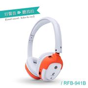 [TAITRA]  ALTEAM RFB-941B หูฟังบลูทูธ น้ำหนักเบา พับได้ / สีส้มขาว