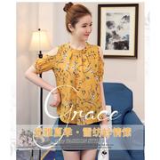 เสื้อแฟชั่นผ้าชีฟองลายดอกไม้บอสซัม เว้าไหล่ สีเหลือง