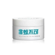 [TAITRA] 《Dr's Formula》Dr's Formula Oh Yeah Wax - Light Modeling Wax 100g