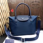 กระเป๋า Prada 11นิ้ว เกรดพรีเมี่ยม