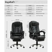 เก้าอี้สำนักงาน  เก้าอี้ผู้บริหาร มีระบบนวด นั่งสบายมาก หรูหรา แข็งแรง
