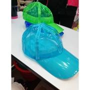 หมวกสงกรานต์ หมวกกันน้ำ