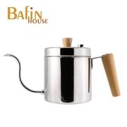 Bafin House กาต้มน้ำกาแฟดริป สแตนเลส (600ml)