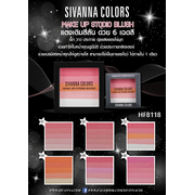 Sivanna Color Make up Studio Blush HF8118 ของแท้ ราคาถูกที่สุด