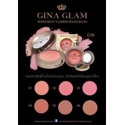 บลัชออนจีน่าแกลมรุ่นใหม่ ของแท้ Gina Glam repair beuty flowers rouge blush G36