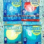 Giftuptoyou เสื้อกันฝน (12ชิ้น) > อย่างบาง1ตัว