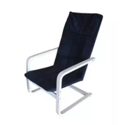 เก้าอี้พักผ่อนไม้ดัดเบาะผ้า รุ่น RELAX 2 (สีน้ำเงิน)