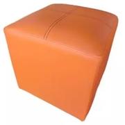 เก้าอี้สตูลเบาะเหลี่ยม (สีส้ม)