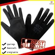 ถุงมือเคลือบ ECO PU สีดำ อุปกรณ์ความปลอดภัย