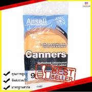 ถุงมือยาง ANSELL#9 ครีม อุปกรณ์ความปลอดภัย