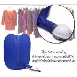 TMLเครื่องอบผ้าตู้อบผ้าไฟฟ้าแบบพกพา
