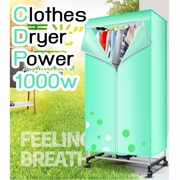 ClothesDryerPowerเครื่องอบผ้าแห้งฆ่าเชื้อลดกลิ่นอับ20kg/1000W