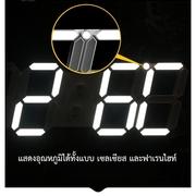 นาฬิกาดิจิตอลขนาดใหญ่ เวลา อุณหภูมิ ตัวเลขสีขาว  สั่งการด้วยรีโมท Big Digit Digital Clock Temperature Remote Control