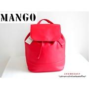 กระเป๋าเป้ Mango Backpack Bag หนังเรียบ มันเงา ยี่ห้อ Mango แท้ หนังสุดคลาสิค 2016