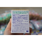 พร้อมส่ง DHC Vitamin C Powder (30วัน) วิตามินซีเข้มข้นชนิดผง