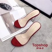 รองเท้าส้นแก้วใสเปิดส้น (สีแดง)