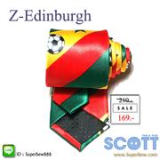 Z-Edinburgh - เนคไทลายฟุตบอล ธงชาติ สีเขียว เหลือง แดง ลายเฉียง หน้ากว้าง 2.5นิ้ว