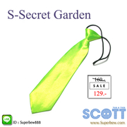 S-Secret Garden - เนคไทเด็ก เขียวสะท้อนแสง หน้ากว้าง 2 นิ้ว