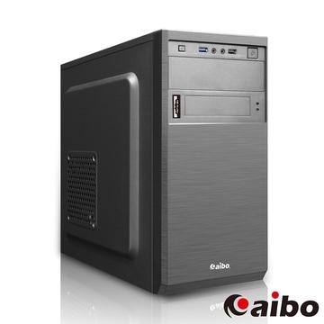 (aibo)Aibo astronomical USB3.0 big and small computer shell