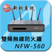 [TAITRA] NUSOFT NFW-560 Multi-Function Firewall