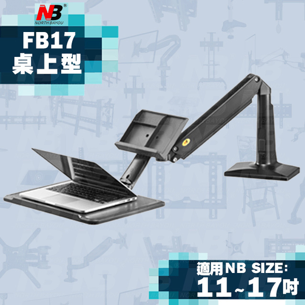 [NB] FB17 / pneumatic station sitting alternate pen holder (black)
