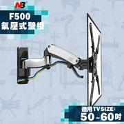 [NB] ผนังหน้าจอ LCD F500 / 50-60 นิ้วติดความดันอากาศ