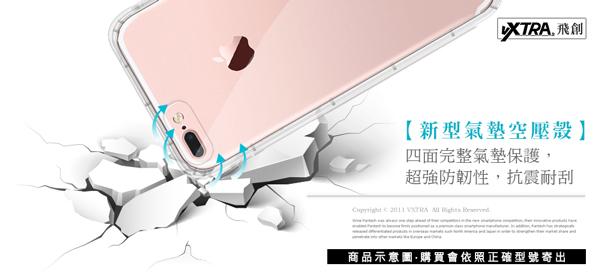 VXTRA Huawei HUAWEI Y7s anti-drop air cushion protective case