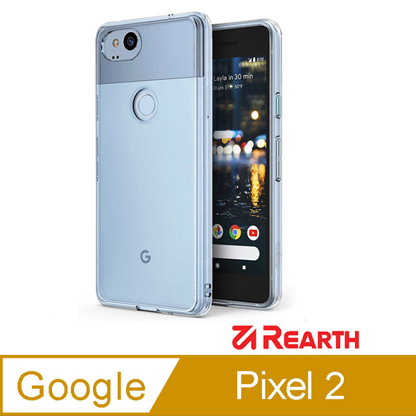 (Rearth Ringke)Rearth Google Pixel 2 (Ringke Fusion) High Quality Case