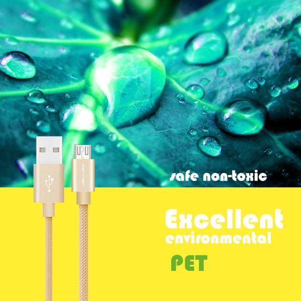 (Jellico)[JELLICO] Sagitar series 200 cm Micro USB long distance transmission line / JEC-GS20-GDM