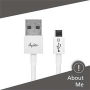 Avier-สายชาร์จเร็ว Micro USB รุ่น 2.0A สีขาว